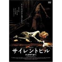 ヒル 映画 考察 サイレント アメリカ人「日本には本当に『サイレントヒル』があるのか?」 日本人「ブルーフォレストのテリブルマウンテンもあるよ!」