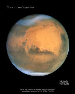 トータル・リコール NASA.jpg