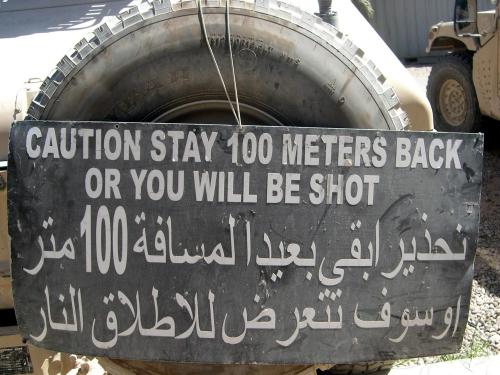 ハート・ロッカー↑イラク現地で使われるハンビーのバックにはこのような表示がなされている。イラクにて。.jpg